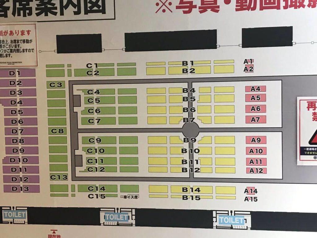 キンプリ 名古屋