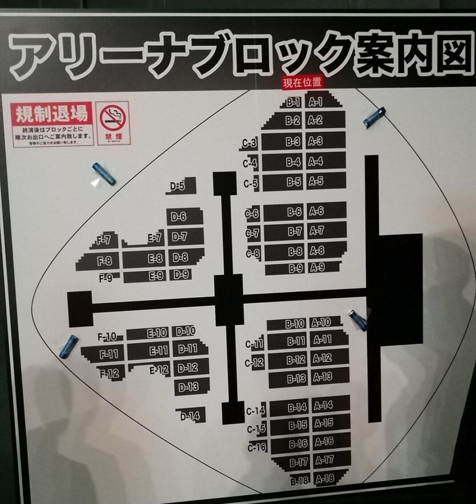 欅坂46 全ツ2019 東京ドーム セトリ・座席表・感想【不協和音が