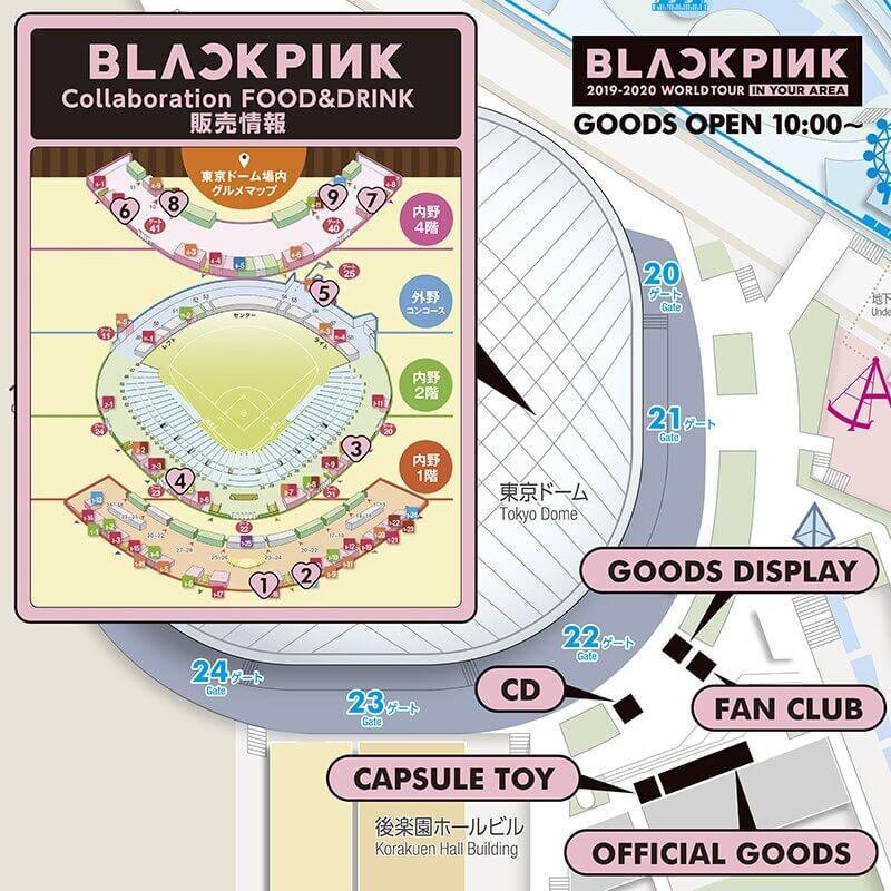 BLACKPINK「東京ドーム」ライブ2019 セトリ・座席表・レポ【12/5